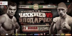 chakhkiev-plakat1